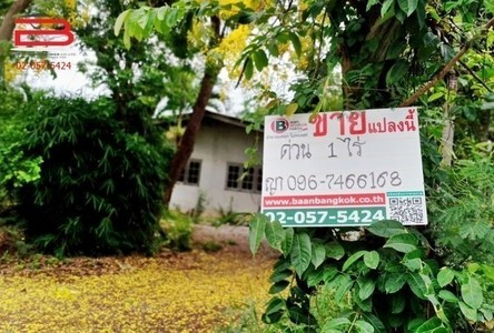 For Sale Land in Ban Pong, Ratchaburi, Thailand