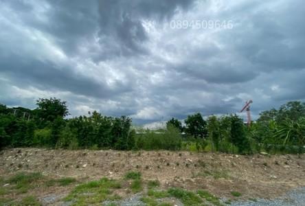 ขาย ที่ดิน 1,600 ตรม. ปากเกร็ด นนทบุรี