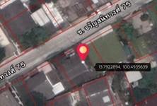 For Sale Land in Bang Phlat, Bangkok, Thailand