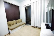 ขาย หรือ เช่า คอนโด 1 ห้องนอน ลาดพร้าว กรุงเทพฯ