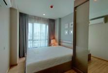 For Sale 1 Bed コンド in Bang Khen, Bangkok, Thailand