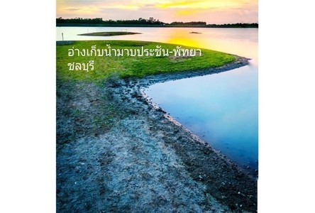 For Sale Land in Chonburi, East, Thailand