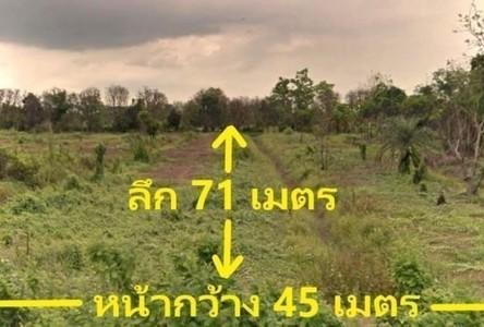 ขาย ที่ดิน คลองหลวง ปทุมธานี