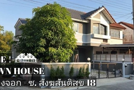 For Sale 3 Beds Townhouse in Nong Chok, Bangkok, Thailand