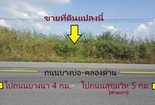Продажа: Земельный участок 66,352 кв.м. в районе Bang Bo, Samut Prakan, Таиланд