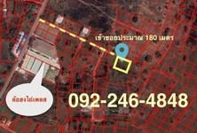 ขาย ที่ดิน 800 ตรม. เมืองลพบุรี ลพบุรี