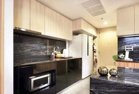 For Sale or Rent 1 Bed Condo Near BTS Sanam Pao, Bangkok, Thailand