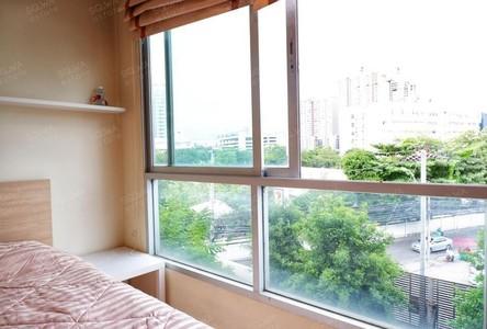 For Rent 1 Bed Condo Near MRT Kamphaeng Phet, Bangkok, Thailand