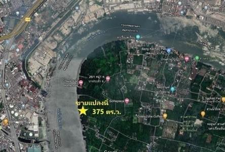 Продажа: Земельный участок 1,500 кв.м. в районе Phra Pradaeng, Samut Prakan, Таиланд