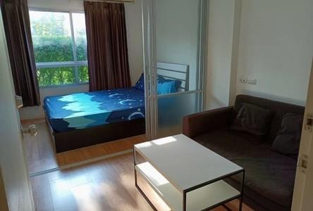 For Sale 1 Bed コンド in Lat Krabang, Bangkok, Thailand