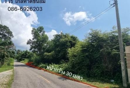 For Sale Land 1,600 sqm in Khanom, Nakhon Si Thammarat, Thailand