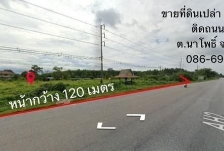 ขาย ที่ดิน 6,314 ตรม. นาบอน นครศรีธรรมราช