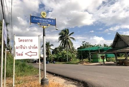 For Sale Land 640 sqm in Mueang Ratchaburi, Ratchaburi, Thailand