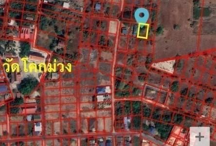 ขาย ที่ดิน 400 ตรม. เมืองลพบุรี ลพบุรี
