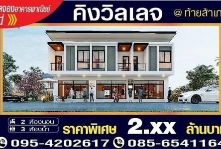 For Sale Retail Space 126 sqm in Phra Phrom, Nakhon Si Thammarat, Thailand