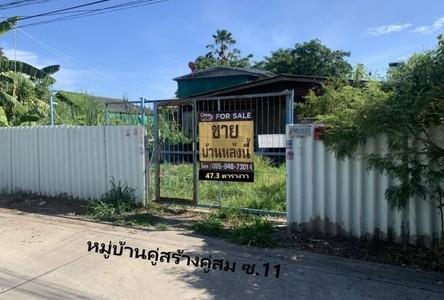 Продажа: Земельный участок 189 кв.м. в районе Phra Samut Chedi, Samut Prakan, Таиланд