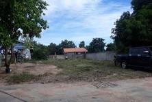 For Sale Land 456 sqm in Bang Lamung, Chonburi, Thailand