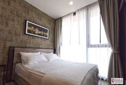 For Sale or Rent 1 Bed Condo Near MRT Chatuchak Park, Bangkok, Thailand