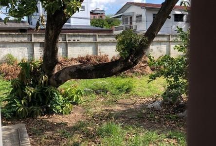 Продажа: Земельный участок 182 кв.м. в районе Din Daeng, Bangkok, Таиланд