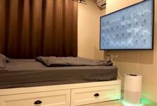 ขาย คอนโด 1 ห้องนอน ลาดพร้าว กรุงเทพฯ