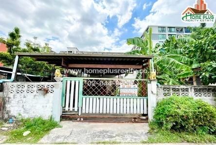 ขาย บ้านเดี่ยว 8 ห้องนอน บึงกุ่ม กรุงเทพฯ
