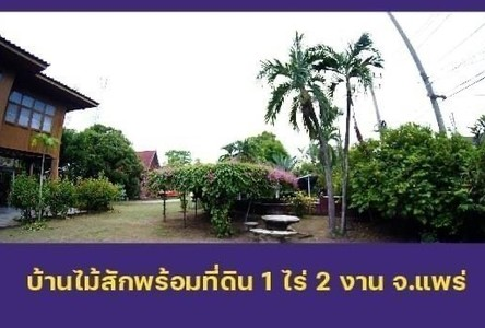 For Sale 5 Beds House in Mueang Phrae, Phrae, Thailand