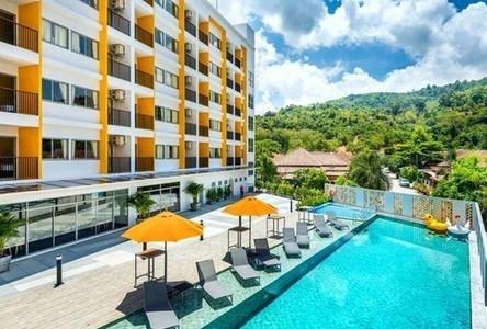 ขาย โรงแรม 248 ห้อง เมืองภูเก็ต ภูเก็ต