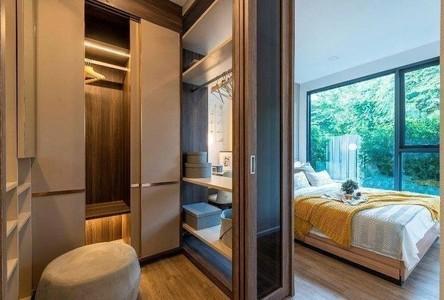 For Sale 1 Bed Condo Near BTS Udom Suk, Bangkok, Thailand