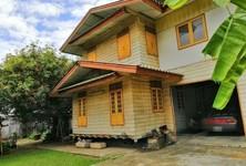 For Sale Land 600 sqm in Watthana, Bangkok, Thailand