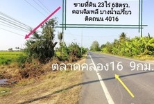 For Sale Land 37,072 sqm in Bang Nam Priao, Chachoengsao, Thailand