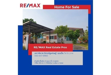 For Sale 3 Beds 一戸建て in Mueang Rayong, Rayong, Thailand