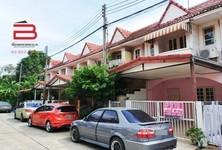ขาย ทาวน์เฮ้าส์ 2 ห้องนอน เมืองปทุมธานี ปทุมธานี