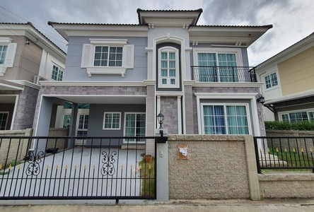 For Sale 4 Beds House in Chom Thong, Bangkok, Thailand