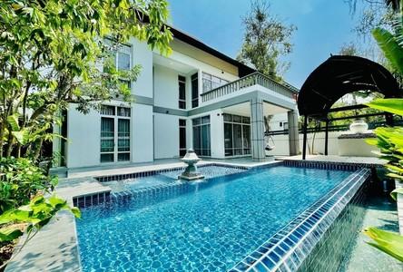 ขาย บ้านเดี่ยว 33 ห้องนอน สัตหีบ ชลบุรี