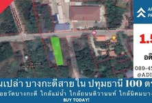 For Sale Land 100 sqm in Mueang Pathum Thani, Pathum Thani, Thailand