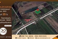 For Sale Land 40,000 sqm in Ongkharak, Nakhon Nayok, Thailand