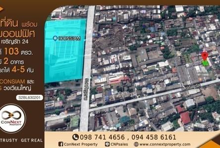 For Rent Land 412 sqm in Thon Buri, Bangkok, Thailand