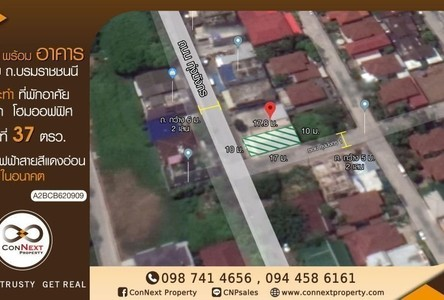For Sale Land 148 sqm in Taling Chan, Bangkok, Thailand