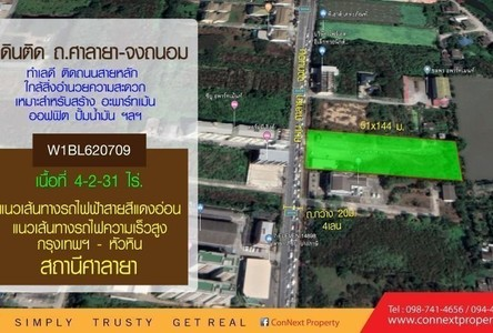 For Sale or Rent Land 7,324 sqm in Phutthamonthon, Nakhon Pathom, Thailand