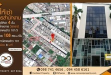 For Rent Retail Space 108 sqm in Bang Kapi, Bangkok, Thailand