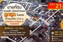 For Sale Land 448 sqm in Bang Rak, Bangkok, Thailand