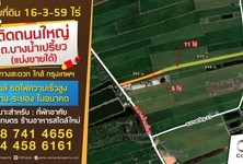 For Sale Land 27,036 sqm in Mueang Chachoengsao, Chachoengsao, Thailand
