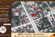 ขาย ที่ดิน 1,229 ตรม. เมืองระยอง ระยอง
