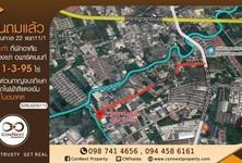 For Sale Land 3,180 sqm in Bang Khun Thian, Bangkok, Thailand