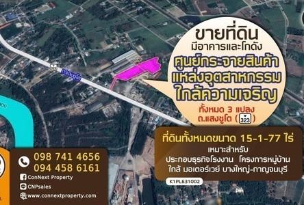 For Sale Land 24,708 sqm in Tha Maka, Kanchanaburi, Thailand