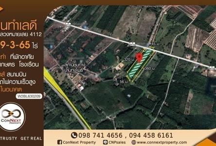 ขาย ที่ดิน 15,860 ตรม. พุนพิน สุราษฎร์ธานี