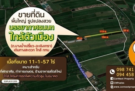 For Sale Land 18,228 sqm in Mueang Chachoengsao, Chachoengsao, Thailand