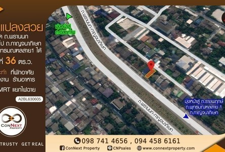 For Sale Land 144 sqm in Bangkok Noi, Bangkok, Thailand