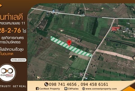 For Sale Land 45,906 sqm in Wang Thong, Phitsanulok, Thailand
