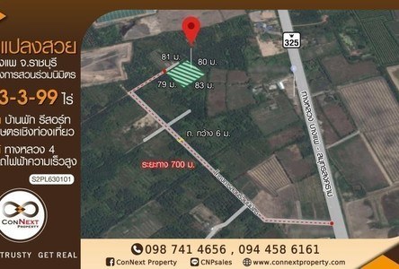 For Sale Land 6,396 sqm in Bang Phae, Ratchaburi, Thailand